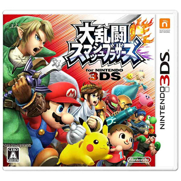任天堂 大乱闘スマッシュブラザーズ for Nintendo 3DS【3DSゲームソフト】