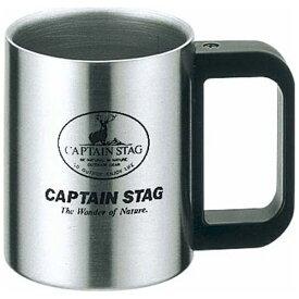 キャプテンスタッグ CAPTAIN STAG フリーダム ダブルステンマグカップ230mL M7402