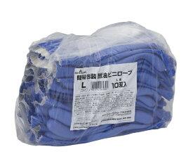 ショーワグローブ SHOWA 簡易包装耐油ビニロ−ブ10双入 Lサイズ NO650L10P