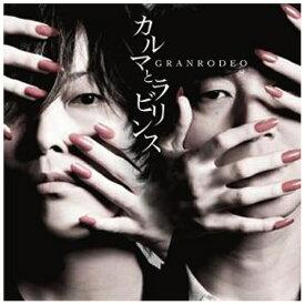ランティス Lantis GRANRODEO/カルマとラビリンス 通常盤 【CD】
