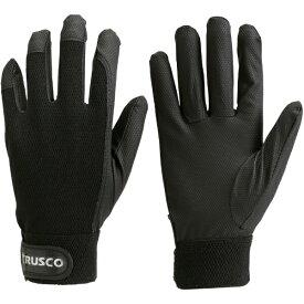 トラスコ中山 PU薄手手袋エンボス加工 ブラック M TPUMBM