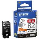 エプソン EPSON ICBK82 純正プリンターインク ブラック[ICBK82]