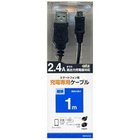 ラスタバナナ RastaBanana [micro USB]充電USBケーブル (1m・ブラック)RBHE232 [1.0m]