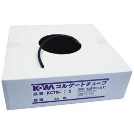 興和化成 KOWA KASEI コルゲートチューブ (50M入り) KCTN10S
