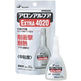 東亜合成 TOAGOSEI アロンアルファ エクストラ4020 20g アルミ袋 AA402020AL