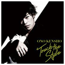 ランティス Lantis 小野賢章/Touch the Style 初回限定盤 【CD】