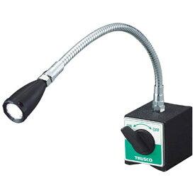 トラスコ中山 LEDフレキシブルライト 全高391mm TML3001