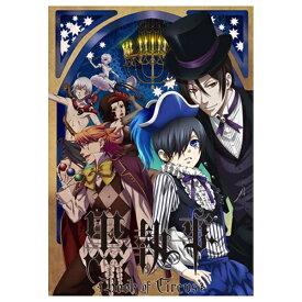 ソニーミュージックマーケティング 黒執事 Book of Circus II 完全生産限定版 【DVD】