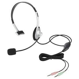 エレコム ELECOM HS-HP21SV ヘッドセット シルバー[φ3.5mmミニプラグ /片耳 /ヘッドバンドタイプ][HSHP21SV]