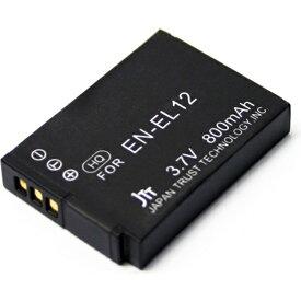 日本トラストテクノロジー JTT MyBattery HQ 互換バッテリー MBH-EN-EL12[MBHENEL12]