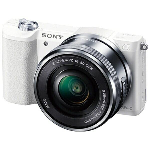ソニー SONY α5100 パワーズームレンズキット(ホワイト/ミラーレス一眼カメラ)ILCE-5100L[ILCE5100LW]