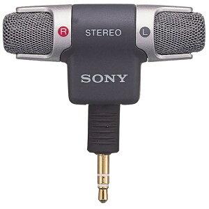 ソニー SONY ICレコーダー用マイク(ステレオ) ECM-DS70P[ECMDS70P]