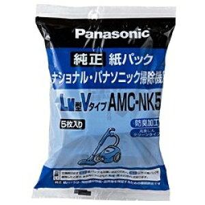 パナソニック Panasonic 【掃除機用紙パック】 (5枚入) LM共用型Vタイプ AMC-NK5[AMCNK5] panasonic