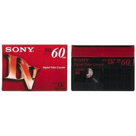 ソニー SONY 3DVM60R3 MiniDVテープ [60分 /3本]