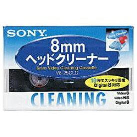 ソニー SONY Hi8/デジタル8/8ミリビデオ用ヘッドクリーニングカセット(乾式) V8-25CLD[V825CLD]
