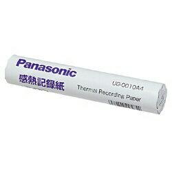 パナソニック Panasonic FAX用感熱ロール紙(A4・0.5インチ芯) UG-0010A4[UG0010A4] panasonic