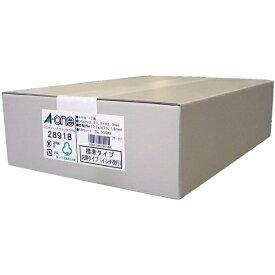 エーワン A-one ラベルシール インクジェット 四辺余白付・角丸 ホワイト 28918 [A4 /500シート /12面 /マット]【rb_mmme】