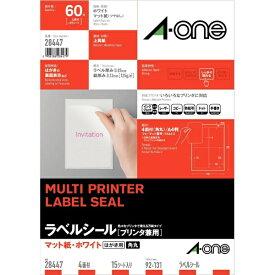 エーワン A-one マルチプリンタラベル ホワイト 28447 [A4 /15シート /4面 /マット]