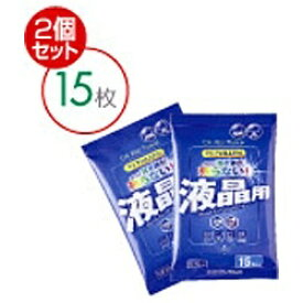 サンワサプライ SANWA SUPPLY OAウェットティッシュ (液晶画面用・30枚:15枚入×2パック) CD-WT4P30[CDWT4P30]
