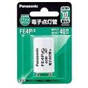 パナソニック Panasonic 電子点灯管 FE4P/X[FE4PX]