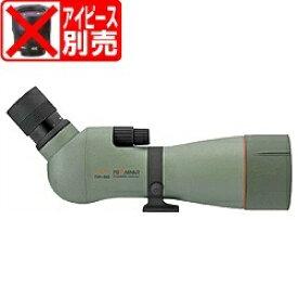KOWA 興和 【ボディ】 スポッティングスコープ傾斜型 TSN-883[TSN883]