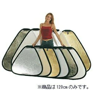 ラストライト Lastolite トライグリップ (ゴールド・ホワイト 120cm) 3741 【メーカー直送・代金引換不可・時間指定・返品不可】