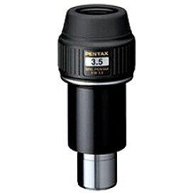 ペンタックス PENTAX 天体望遠鏡用アイピース XW3.5