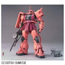 バンダイ BANDAI MG 1/100 MS-06S シャア専用ザク Ver2.0【機動戦士ガンダム】