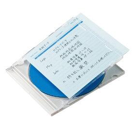 サンワサプライ SANWA SUPPLY 手書き用インデックスカード ブルー JP-IND6BL [20シート /1面][JPIND6BL]【wtcomo】