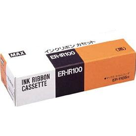 マックス MAX タイムレコーダー用リボンカセット ER-IR100[ERIR100]