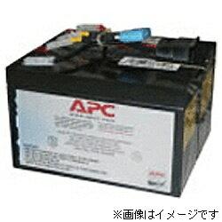 【送料無料】 シュナイダーエレクトロニクス(旧APC) UPS 交換用バッテリ RBC48L [SUA500JB/SUA750JB用][RBC48L]