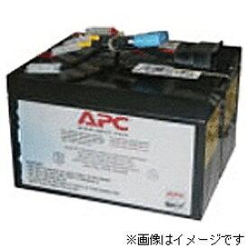 シュナイダーエレクトリック Schneider Electric UPS 交換用バッテリ RBC48L [SUA500JB/SUA750JB用][RBC48L]