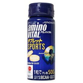 味の素 AJINOMOTO amino VITAL タブレット SPORTS【32粒】[16AM5640]