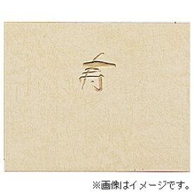 ハクバ HAKUBA 婚礼用台紙 「No.22」 (6切/タテ) 622003