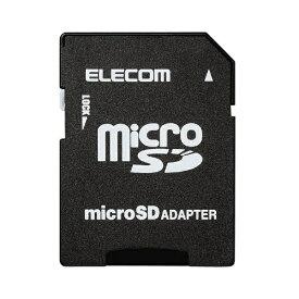 エレコム ELECOM MF-ADSD002 変換アダプタ [microSD⇒SD][MFADSD002]