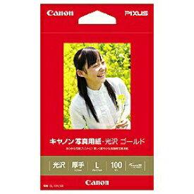 キヤノン CANON 写真用紙・光沢 ゴールド (L判・100枚) GL-101L100[GL101L100]【wtcomo】