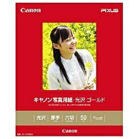 キヤノン CANON 写真用紙・光沢 ゴールド (六切・50枚) GL-101MG50[GL101MG50]【wtcomo】