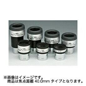 ビクセン Vixen 31.7mm径接眼レンズ(アイピース)NPL40mm