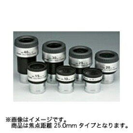 ビクセン Vixen 31.7mm径接眼レンズ(アイピース)NPL25mm