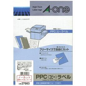 エーワン A-one PPCラベル 透明ツヤ消しフィルム (A4・100シート) 半透明 27003【aoneC2009】