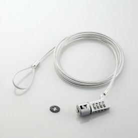 エレコム ELECOM ダイヤル式セキュリティロック ESL-37[ESL37]
