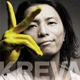 ポニーキャニオン KREVA/クレバのベスト盤 通常盤 【CD】