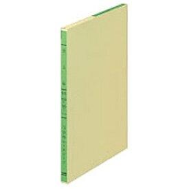 コクヨ KOKUYO ルーズリーフ売上帳 三色刷り・26穴(B5 100枚) リ-102