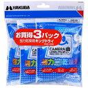 【あす楽対象】 ハクバ 【強力乾燥剤】キングドライ 3パック(30g×4袋入×3パック) KMC-33S[KMC33S]