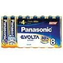 パナソニック Panasonic LR03EJ/8SW LR03EJ/8SW 単4電池 EVOLTA(エボルタ) [8本 /アルカリ][LR03EJ8SW] panasonic