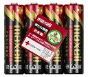 マクセル Maxell LR6-T-4P 単3電池 VOLTAGE(ボルテージ) [4本 /アルカリ][LR6T4P]