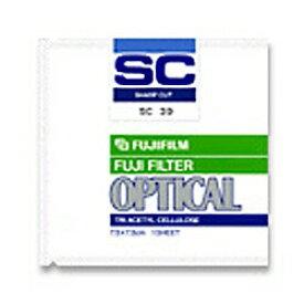 富士フイルム FUJIFILM 紫外線吸収フィルター(SCフィルター)SC-62 10×10[SC62]