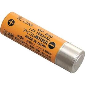 アイコム ICOM 充電式電池 BP-260