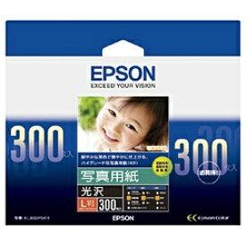 エプソン EPSON 写真用紙 光沢 (L判・300枚) KL300PSKR[KL300PSKR]【wtcomo】