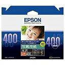 エプソン EPSON 写真用紙 光沢 (L判・400枚) KL400PSKR